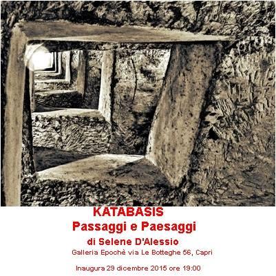 KATABISIS