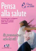 Capri. Screening gratuito per la diagnosi precoce dei tumori alla sfera genitale femminile