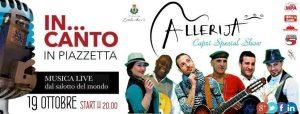 """Capri.  Allerija in Concerto nella Piazzetta di Capri nelle manifestazione """"In… Canto in Piazzetta"""" """