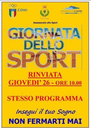 Capri: Tutto pronto per la Giornata dello Sport 2017 (Programma)